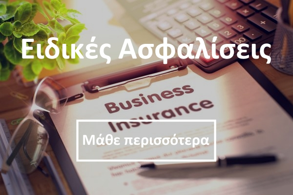 business_insurance_mobile